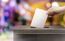 Συνέχεια εκλογών ΠΕΔ: Πως θα ψηφιστεί ο Πρόεδρος και οι υπόλοιπες θέσεις ευθύνης