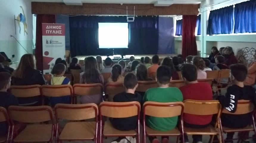 «Μαθήματα κινηματογραφικής εκπαίδευσης» από το Κέντρο Κοινότητας Δήμου Πύλης σε συνεργασία με το Νεανικό Πλάνο