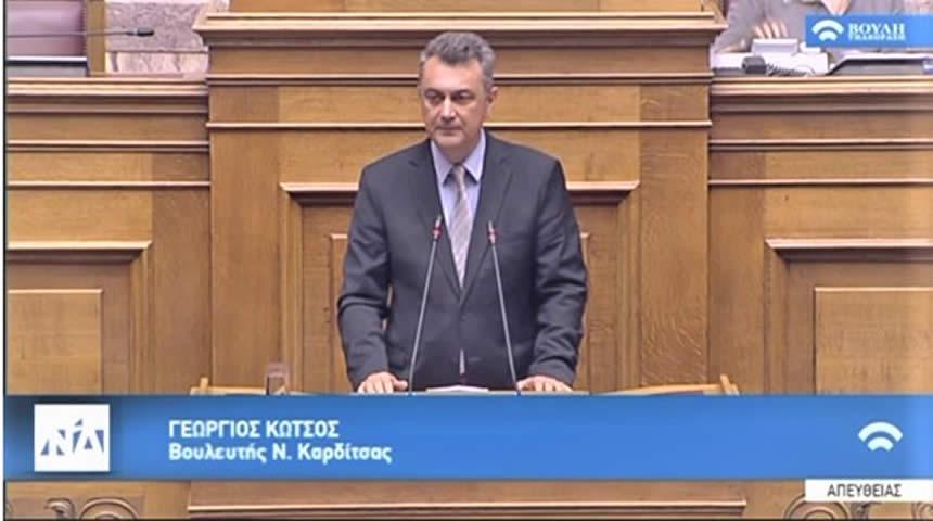Παρέμβαση του Γ. Κωτσού στη Βουλή για το υδατοδρόμιο της Λίμνης Πλαστήρα και τη μεταφορά μαθητών στα ορεινά