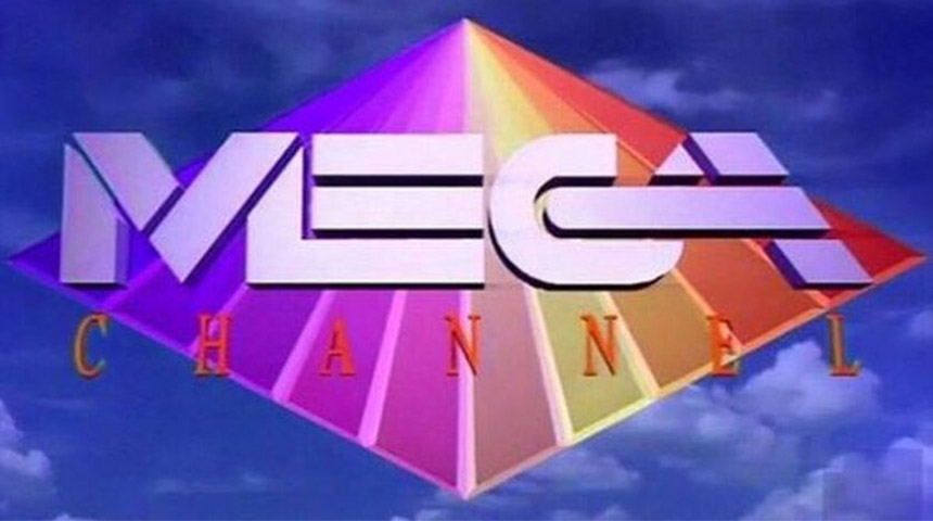 Έρχεται… (το Mega Channel)