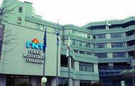 Νέο μικροσκόπιο συμπαρατήρησης αποκτά το Γενικό Νοσοκομείο Τρικάλων