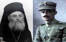 Οι Απανταχού Καρδιτσιώτες τιμούν τον Μακαριστό Αρχιεπίσκοπο Σεραφείμ Τίκα και τον Πρωθυπουργό-Στρατηγό Νικόλαο Πλαστήρα