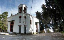 Έργο αποκατάστασης 70.000 ευρώ για τον ΙΝ Προφήτη Ηλία Τρικάλων