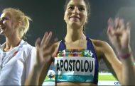 9η στο Παγκόσμιο πρωτάθλημα στίβου της IPC η Καρδιτσιώτισσα Ραφαηλία Αποστόλου