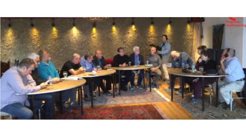 Συνέντευξη τύπου προς ξένα και ελληνικά μέσα ενημέρωσης για τα αιολικά στα Άγραφα