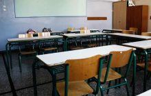Προσδιορισμός κενών οργανικών θέσεων σε Τμήματα Ένταξης σε σχολικές μονάδες της Δευτεροβάθμιας Εκπαίδευσης