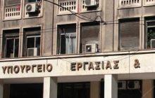 Διευκρινίσεις για τις προσλήψεις της 3Κ σε Δήμους από το Υπουργείο Εργασίας