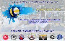1ο Τουρνουά Βόλεϊ Μουζακίου Παγκορασίδων - Κορασίδων