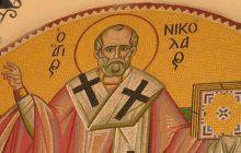 Εορτασμός του πολιούχου Πύλης Αγίου Νικολάου