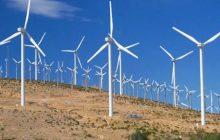 ΑΕ: Άδειες παραγωγής σε 22 αιολικά πάρκα με ισχύ 105 MW