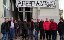 Απεργία διαρκείας στον ΟΤΕ και στα Τρίκαλα