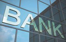 Τράπεζες: Στάση εργασίας και 24ωρη πανελλαδική απεργία
