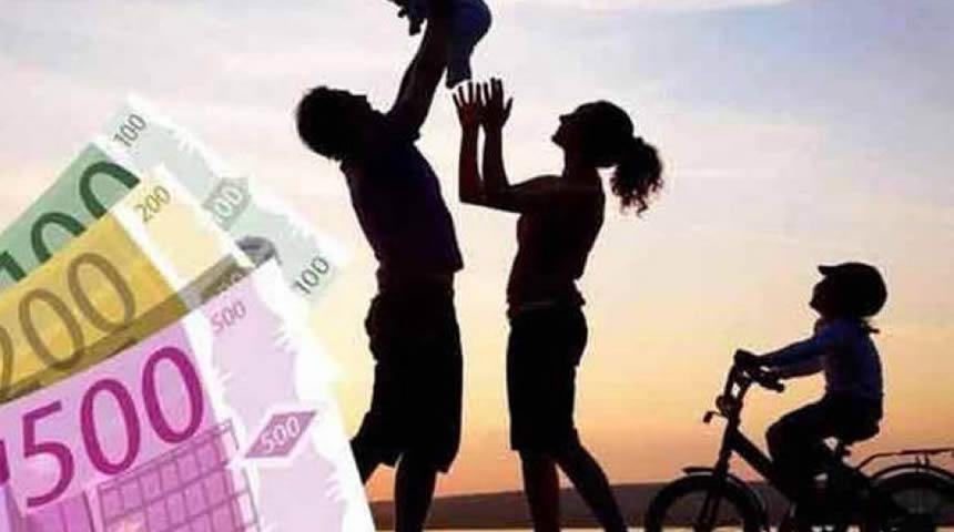 Επίδομα Παιδιού | Πότε θα γίνει η επόμενη πληρωμή!