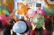 Εκδηλώσεις του Ζ΄ Παιδικού Σταθμού Δ. Τρικκαίων για τα παιδιά όλου του κόσμου