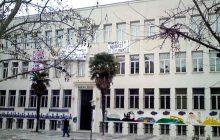 Προσλήψεις στη Λάρισα για τη φύλαξη του Πανεπιστημίου Θεσσαλίας