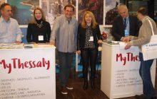 Σε έκθεση τουρισμού στη Βαρσοβία η Περιφέρεια Θεσσαλίας