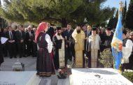 Οι Απανταχού Καρδιτσιώτες τίμησαν την μνήμη των Σεραφείμ Τίκα και Νικολάου Πλαστήρα