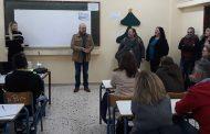 Κύκλος εκδηλώσεων ενημέρωσης από το Σχολείο Δεύτερης Ευκαιρίας (ΣΔΕ) Καρδίτσας