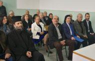 Εκδήλωση για την υγεία πραγματοποίησε ο Σύλλογος Απανταχού Παλαιοχωριτών