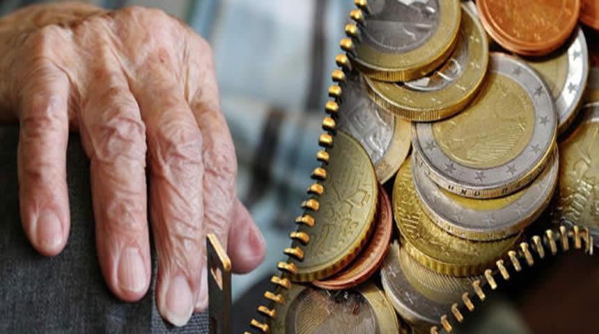 Πληρωμή συντάξεων Δημοσίου, ΙΚΑ, ΟΑΕΕ, ΝΑΤ, ΟΓΑ και Επικουρικές