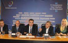 Ευρεία σύσκεψη για τον τουρισμό στη Θεσσαλία