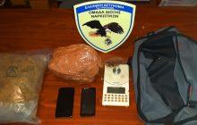 Τρίκαλα: Συνελήφθησαν για παραβάσεις του νόμου περί ναρκωτικών, φθορά ξένης ιδιοκτησίας και διατάραξη οικιακής ειρήνης