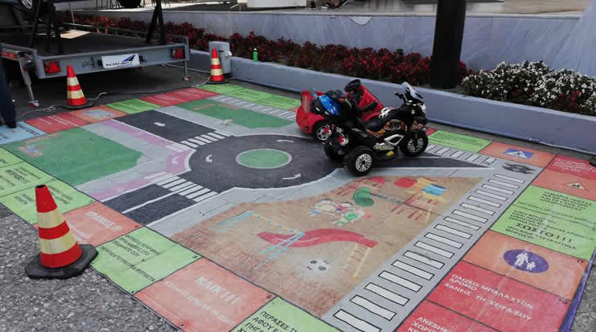 «Τροχο… παιχνιδίσματα» Τριήμερο ενημέρωσης για την οδική ασφάλεια