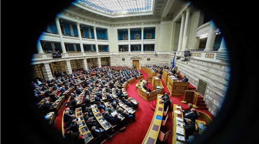 Ψηφίζεται σήμερα: Στην Οικονομική Επιτροπή των ΟΤΑ ακόμα μία αρμοδιότητα