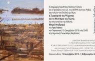 Η Δημοτική Πινακοθήκη Καρδίτσας υποδέχεται την έκθεση:  Μικρή Αναδρομή με έργα του Άρη Λιάκου
