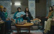Η ταινία «Σοφία» στην Κινηματογραφική Λέσχη Τρικάλων