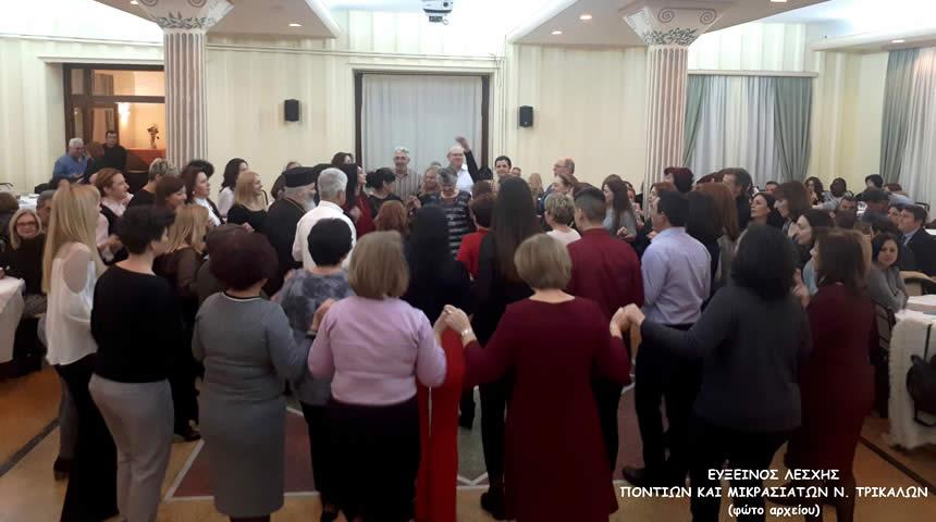 Το Σάββατο 01 Φεβρουαρίου η κοπή πίτας της Ευξείνου λέσχης Ποντίων και Μικρασιατών Ν. Τρικάλων