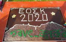 Με μεγάλη συμμετοχή έκοψε την πρωτοχρονιάτικη πίτα του ο Ελληνικός Ορειβατικός Σύλλογος Καρδίτσας (ΕΟΣΚ)