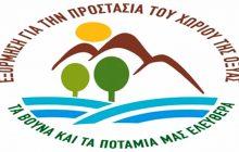 Η επεισοδιακή συνεδρίαση του Δημοτικού Συμβουλίου Μουζακίου για το μικρό υδροηλεκτρικό «Μελίσσι» Οξυάς