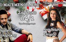 Γιώργος Γελαράκης, Αναστασία Σπύρου Live στο Παυσίλυπο