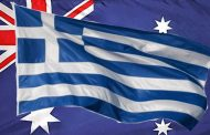 Δ. Τρικκαίων: Ενημέρωση νέων για το πρόγραμμα «WORK AND HOLIDAY VISA» Ελλάδας - Αυστραλίας