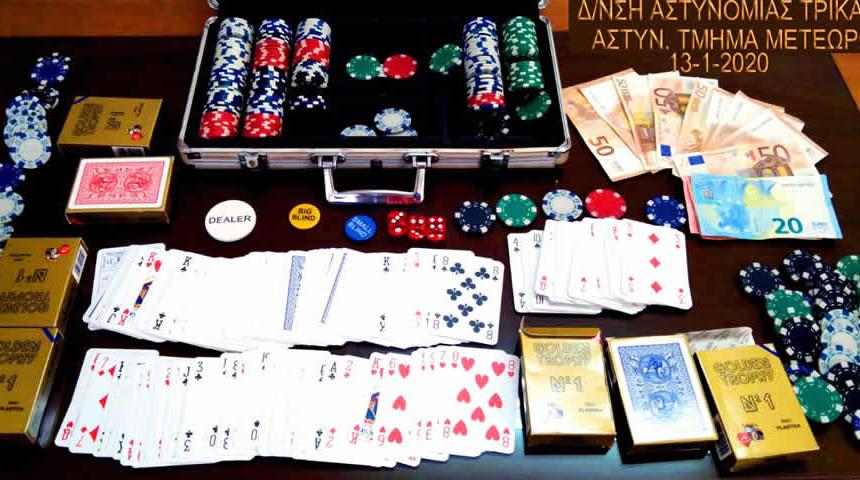 Καλαμπάκα: Σύλληψη έξι ατόμων για διενέργεια και συμμετοχή σε παιχνίδι Poker