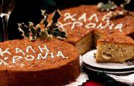 Κόβουν την πίτα τους οι αστυνομικοί του ΑΤ Μουζακίου
