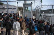 Σύσκεψη στο Υπουργείο Δικαιοσύνης για το Κέντρο Μεταναστών στο Νομό Καρδίτσας
