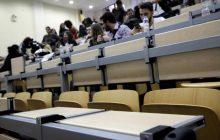 Ο.Μ. Μουζακίου: Να αποσυρθεί άμεσα η διάταξη για τα ιδιωτικά κολέγια