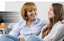 Δ. Τρικκαίων: Εκπαιδευτικό πρόγραμμα για ειδικούς ψυχοκοινωνικής στήριξης παιδιών