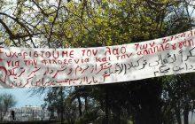 Δ. Τρικκαίων: Ψύχραιμα βήματα και προτάσεις για το προσφυγικό