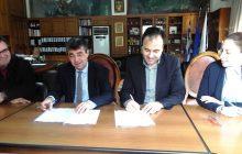 Συνεργασία Δ. Τρικκαίων - Παν Θεσσαλίας για το νέο προπονητήριο στα ΤΕΦΑΑ