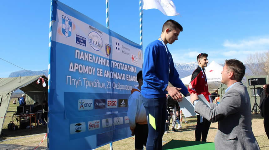 Πραγματοποιήθηκε το ΠανελλήνιοΠρωτάθλημα Ανωμάλου Δρόμου στις «ΣΚΑΜΝΙΕΣ» στην Πηγή