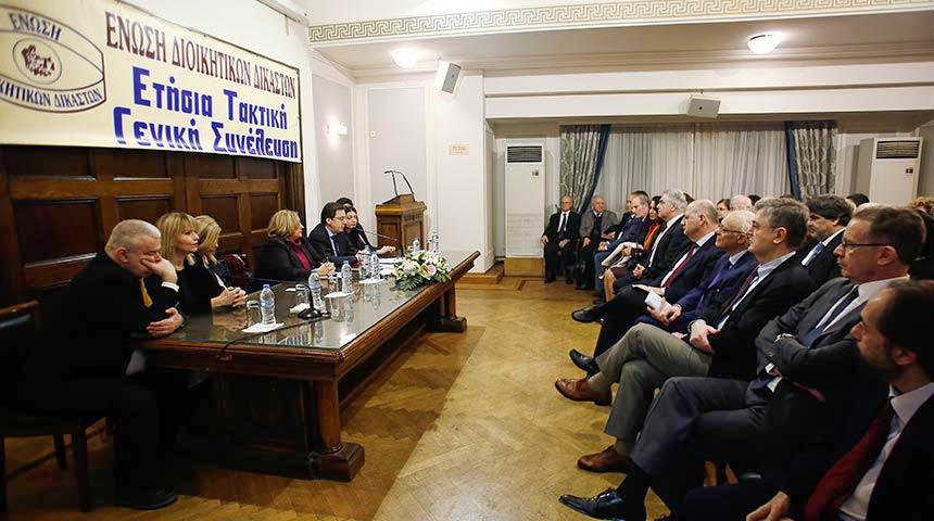 Στην Ετήσια Τακτική Γενική Συνέλευση της Ένωσης Διοικητικών Δικαστών παρευρέθη ο Σπύρος Λάππας