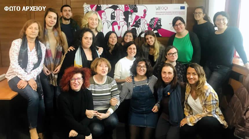 Το Κέντρο Γυναικών Καρδίτσας φιλοξενεί τους εταίρους του προγράμματος WEGO! 2