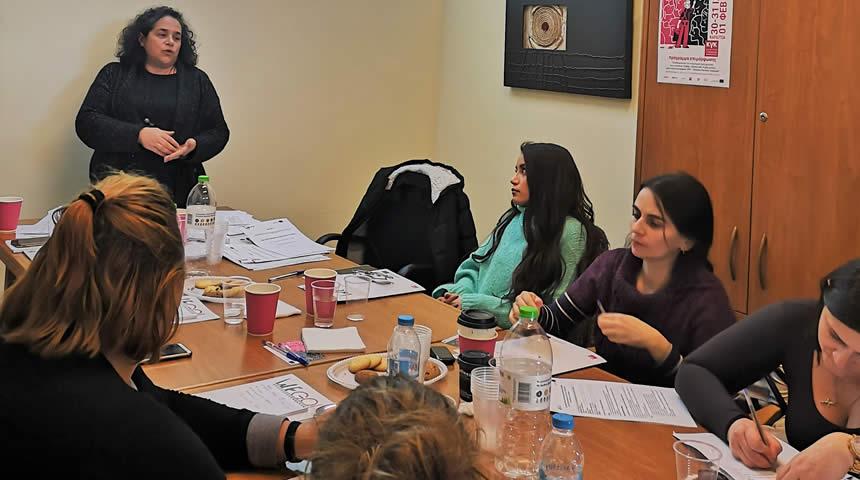 Το Κέντρο Γυναικών Καρδίτσας στο πρόγραμμα WEGO 2