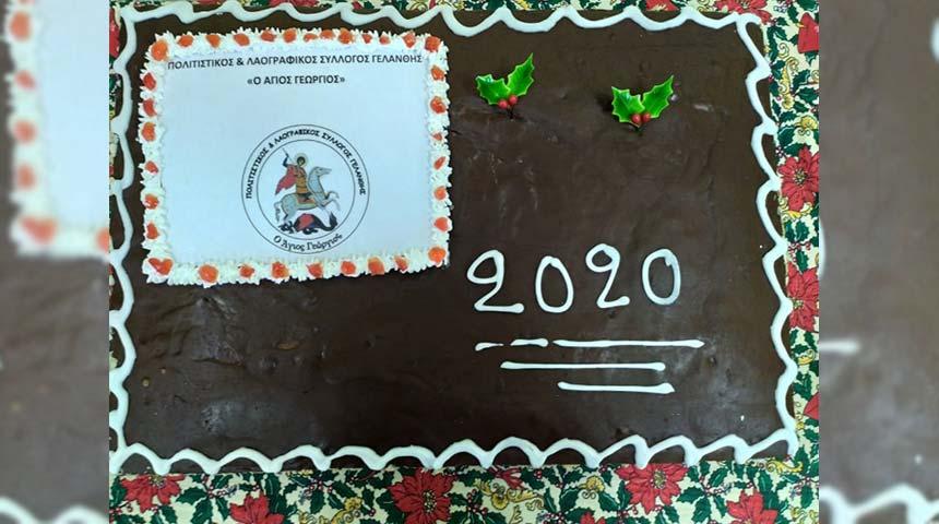 Πραγματοποιήθηκε η κοπή της Πρωτοχρονιάτικης πίτας του Πολιτιστικού & Λαογραφικού Συλλόγου Γελάνθης