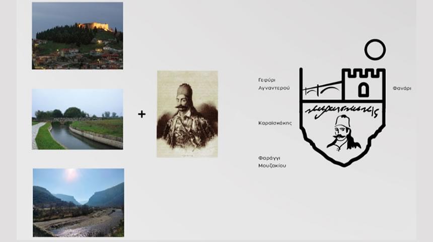 Οι δημότες επιλέγουν το νέο λογότυπο του Δήμου Μουζακίου