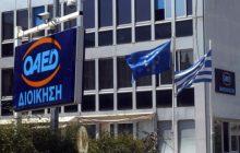 ΟΑΕΔ: Ηλεκτρονικά η εξυπηρέτηση των πολιτών