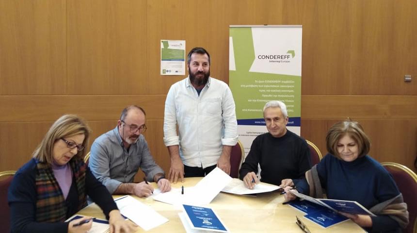 Η Περιφέρεια Θεσσαλίας στο ευρωπαϊκό πρόγραμμα Condereff